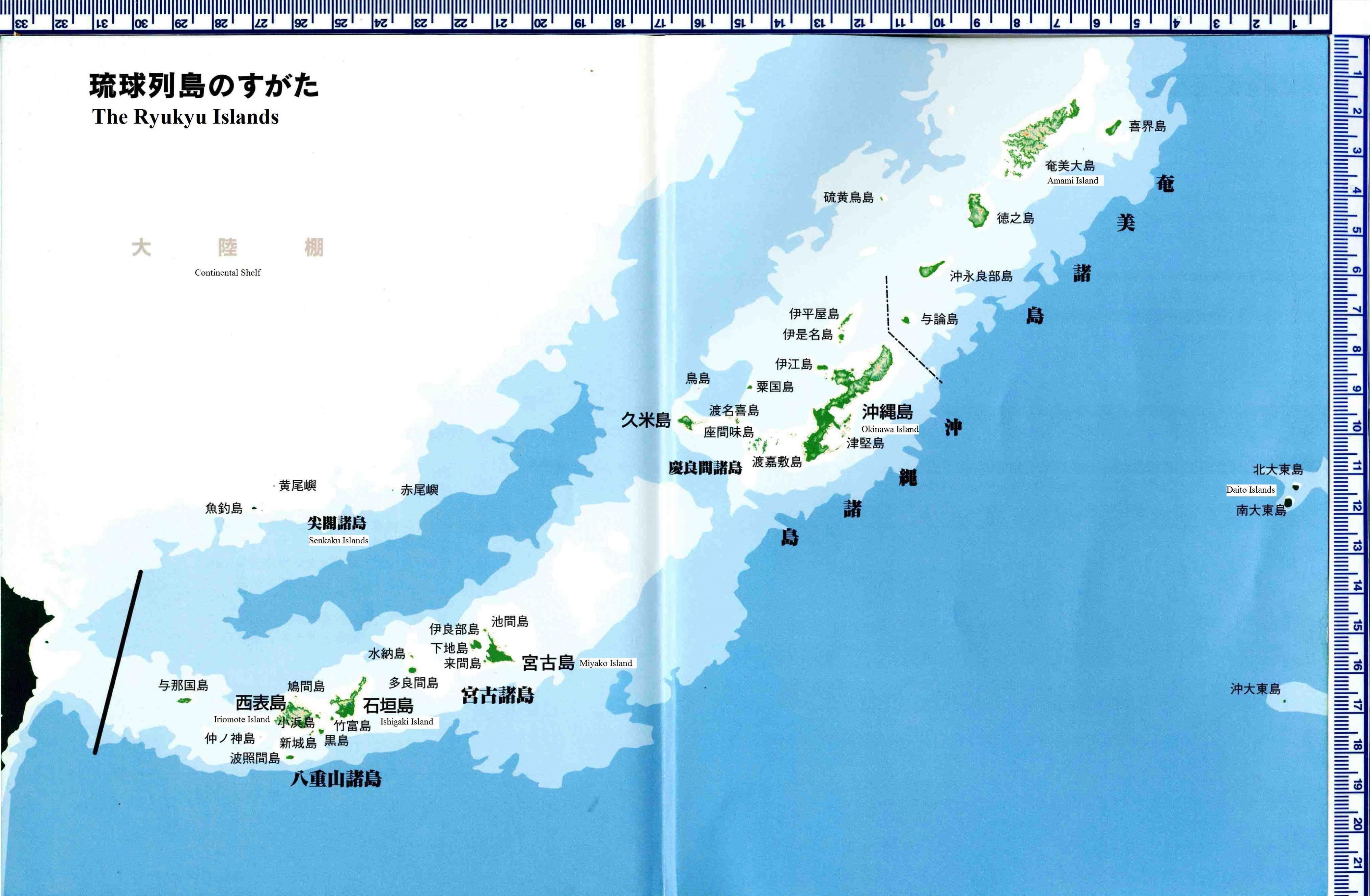 Карта Рюкю