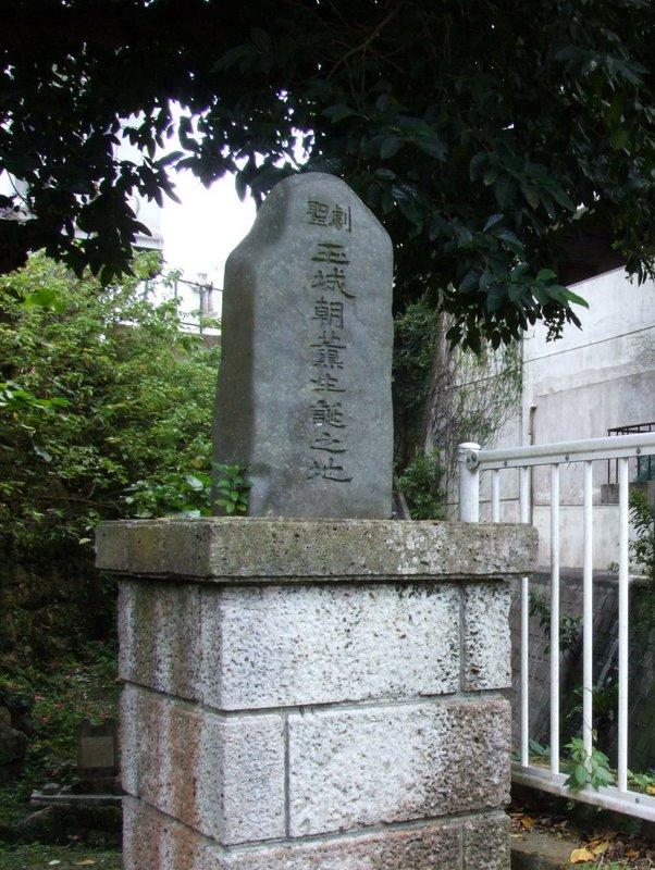 Tamagusuku Chōkun