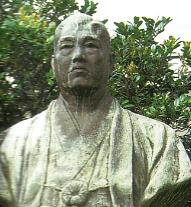 Kamechiyo Kochi