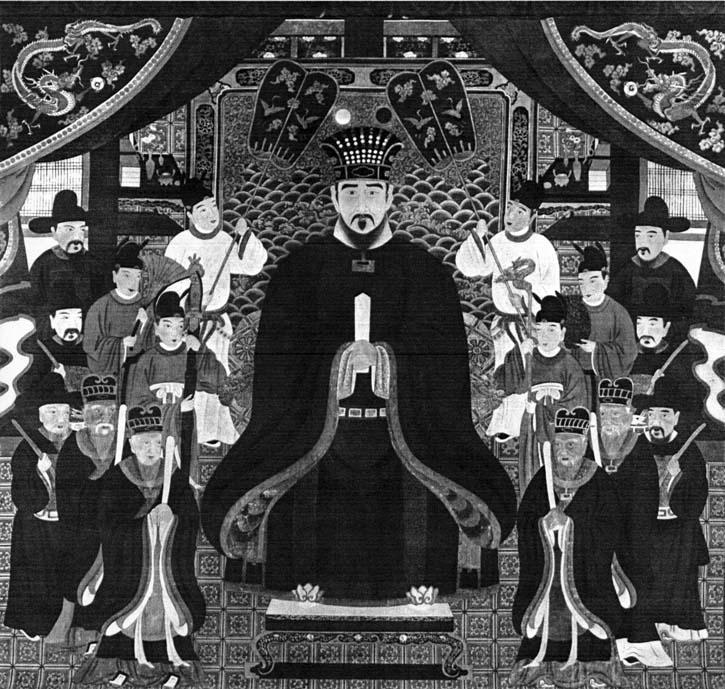 King Sho Nei